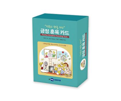 금정훈육카드_2 카드.jpg
