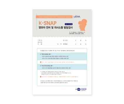 고등학생용 진학인터뷰카드_검사지.jpg