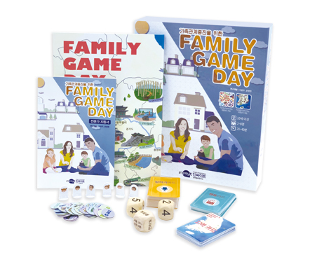 Family Game Day_썸네일-2.jpg