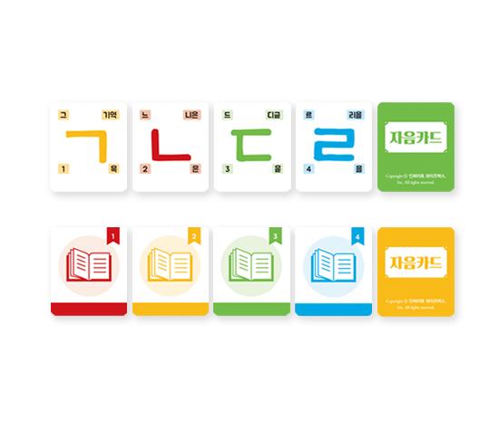 언어게임북_썸네일-3.png