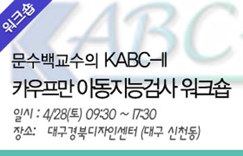 bottom_banner_K-ABC.jpg
