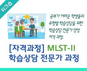 MLst-미니배너.jpg
