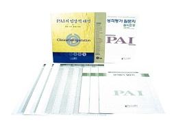 psyItem-6881c9fd-408c-493f-bbe0-90c82604eec8.JPG