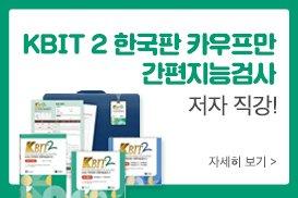 KBIT 워크숍.jpg