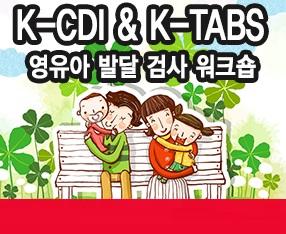CDI_new.jpg