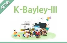 bayley.jpg