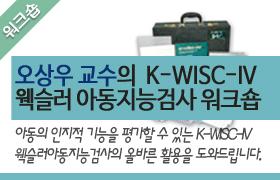 WISC-하단배너.jpg