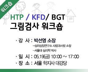 BGT_mini.jpg