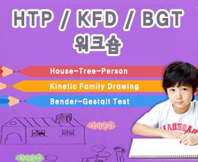 HTP_KFD_BGT (1).jpg