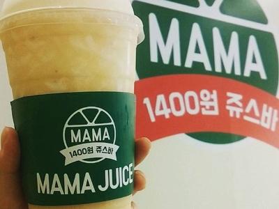 [대전] 마마쥬스 대전궁동점