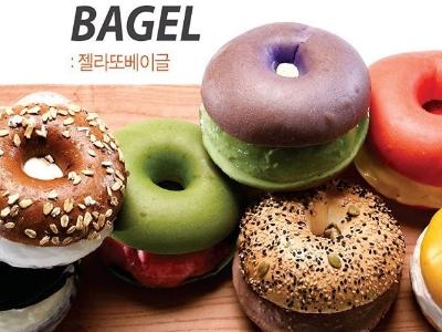 [대구] 베이글카페 경북대점