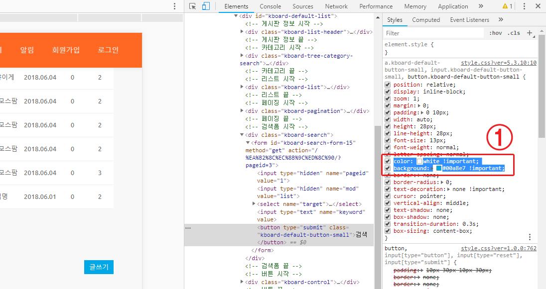 스타일시트(CSS) 속성을 복사해줍니다.