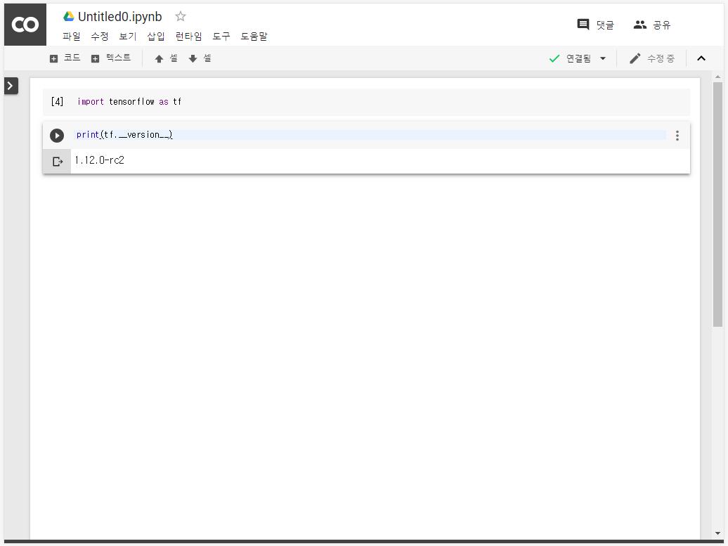 현재 텐서플로우1.12.0-rc2 버전이 설치된 상태입니다.