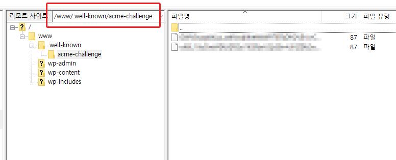 FTP로 접속해 파일을 업로드해주세요.