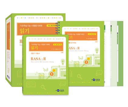 BASA:R 기초학습기능 수행평가체제: 읽기