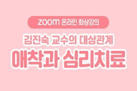 210107_kim_thumb.jpg