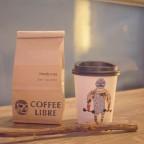 커피리브레