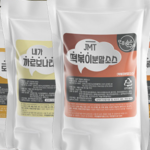 [만포소스연구소] JMT 떡볶이 분말소스