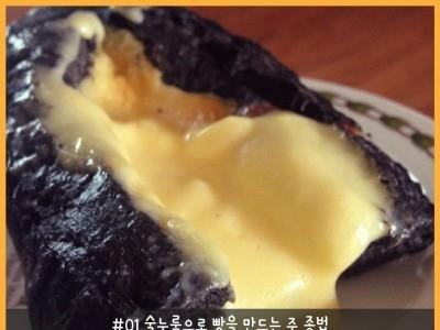 강북 빵집 맛집 어디?