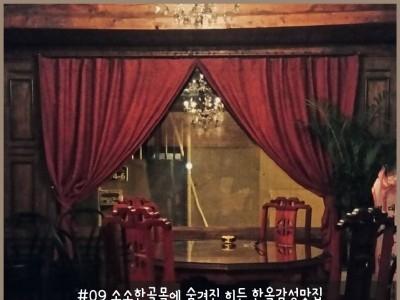 대구 핫플레이스 삼덕동 맛집 탐방 어디어디?