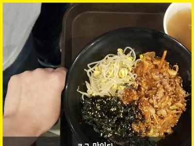 홍대맛집 가성비 끝판왕 5천원으로 밥먹기 ?!