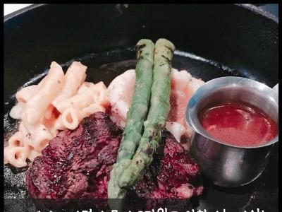 [이태원맛집] 스테이크 가성비 쩔어 맛집 '어텀인 뉴욕'