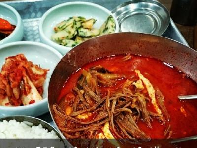 수요미식회 맛집 육개장 맛집 어디?