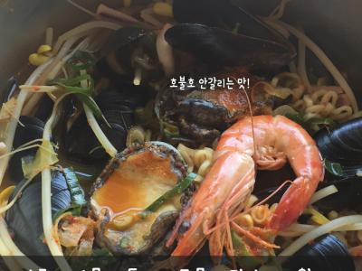 [제주맛집] 제주여행 지역 맛집