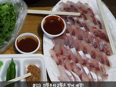 [제주여행] 제주 음식 리스트 체크