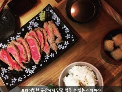 [혼술 혼밥] 나홀로족을 위한 혼술혼밥 추천!