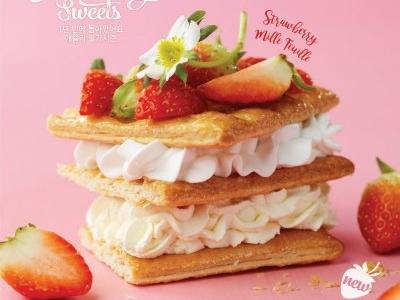 [천안/대구/대전/김해/순천/전주] 애슐리 딸기축제에 120명 초대합니다.