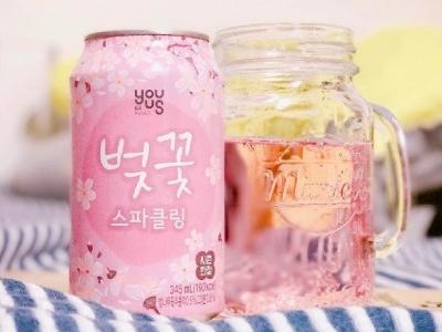 벚꽃의 계절이다 봄봄~.~ 벚꽃에디션 한정판