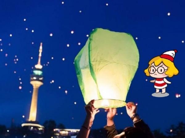 '형형색색 달구벌 관등놀이' 대구 풍등축제 맛집