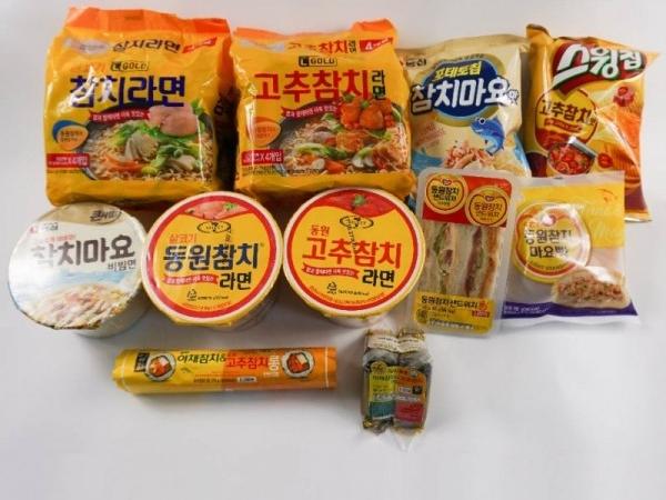 편의점 참치 제품 모음 (feat. 동원참치)