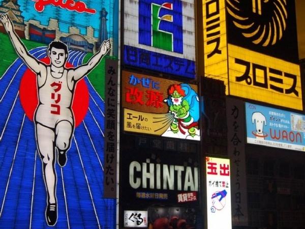 여왕이의 일본 오사카 먹방여행기!