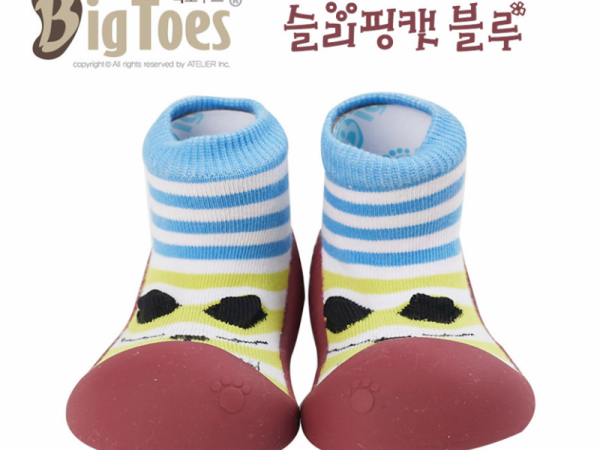 [아뜨리에] 슬리핑캣 블루