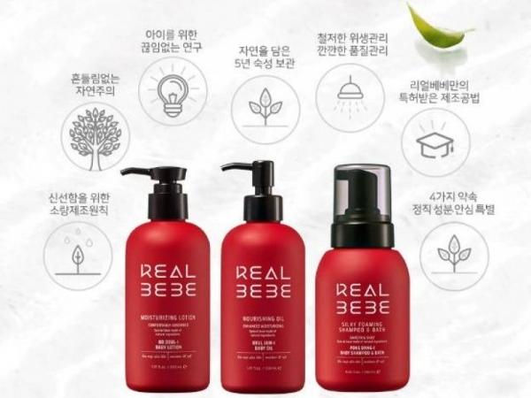 [루트비] '페이백 체험단' 리얼베베