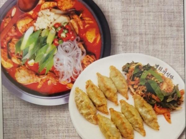 [천호] 계화기식당 천호점
