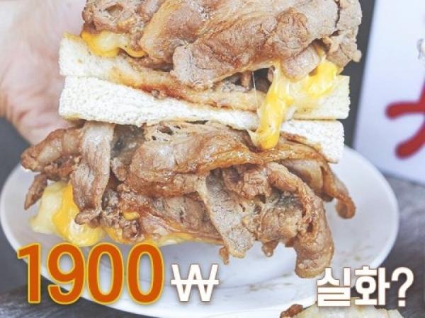 한국에도 들어와줘 가성비 대만 토스트 4