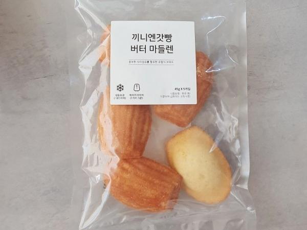 [끼니엔] 갓빵