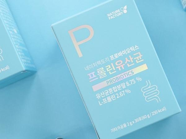 [배송] 네이처팩토리 프로바이오틱스 프롤린유산균