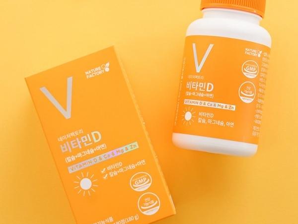 [배송] 네이처팩토리 비타민D 칼슘 마그네슘 아연