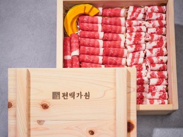 [일산] 편백가원 백석점