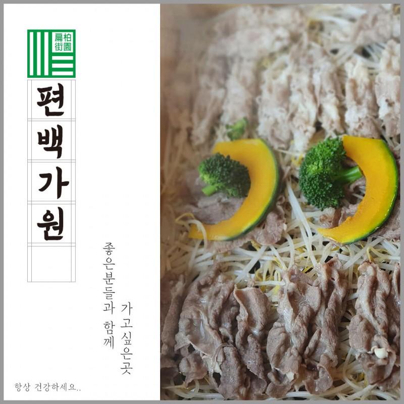 taste_card_img