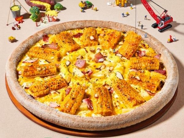 [쿠폰] 피자알볼로 옥수수피자 이미지
