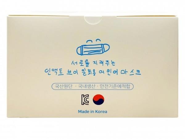 [인액트] 브이 일회용 어린이 마스크