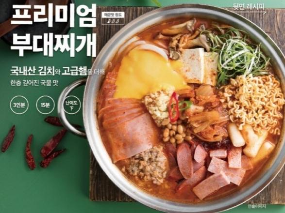 [성동구] 식사준비