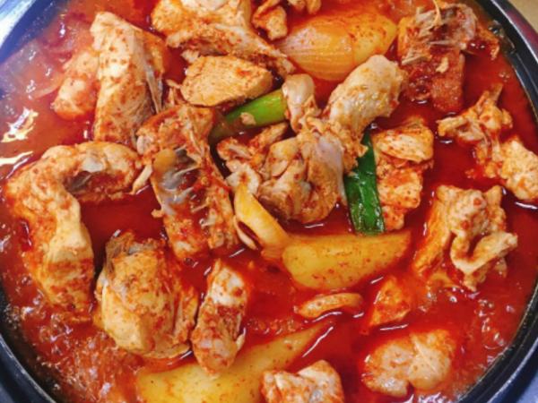 [강동구] 매콤얼큰 맛있게 밥에 비벼먹는 닭볶음탕