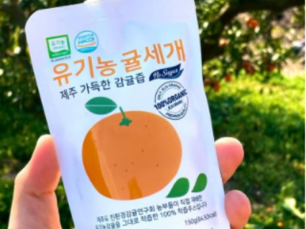[자연애서] 유기농 귤세개 제주 가득한 감귤즙