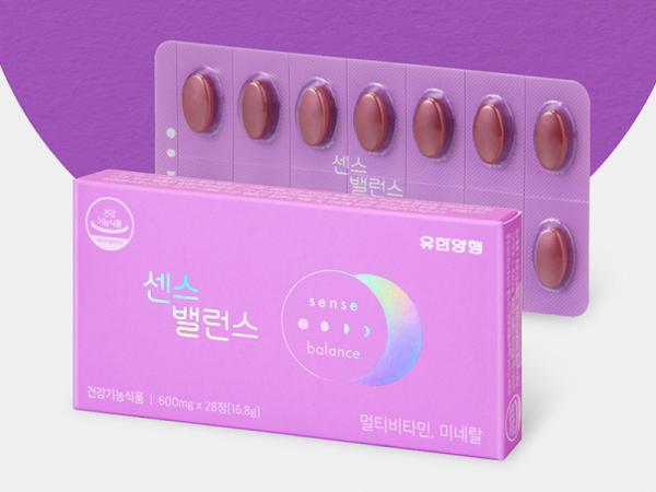 [배송] CSBest 유한양행 센스밸런스 멀티비타민 미네랄 여성맞춤 영양제